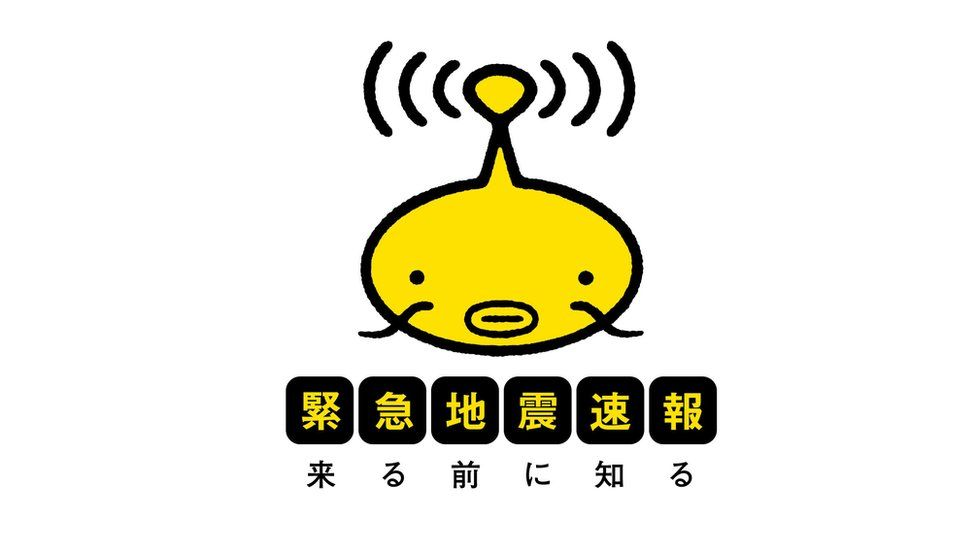 An emoji of a yellow catfish logo with Japanese text beneath