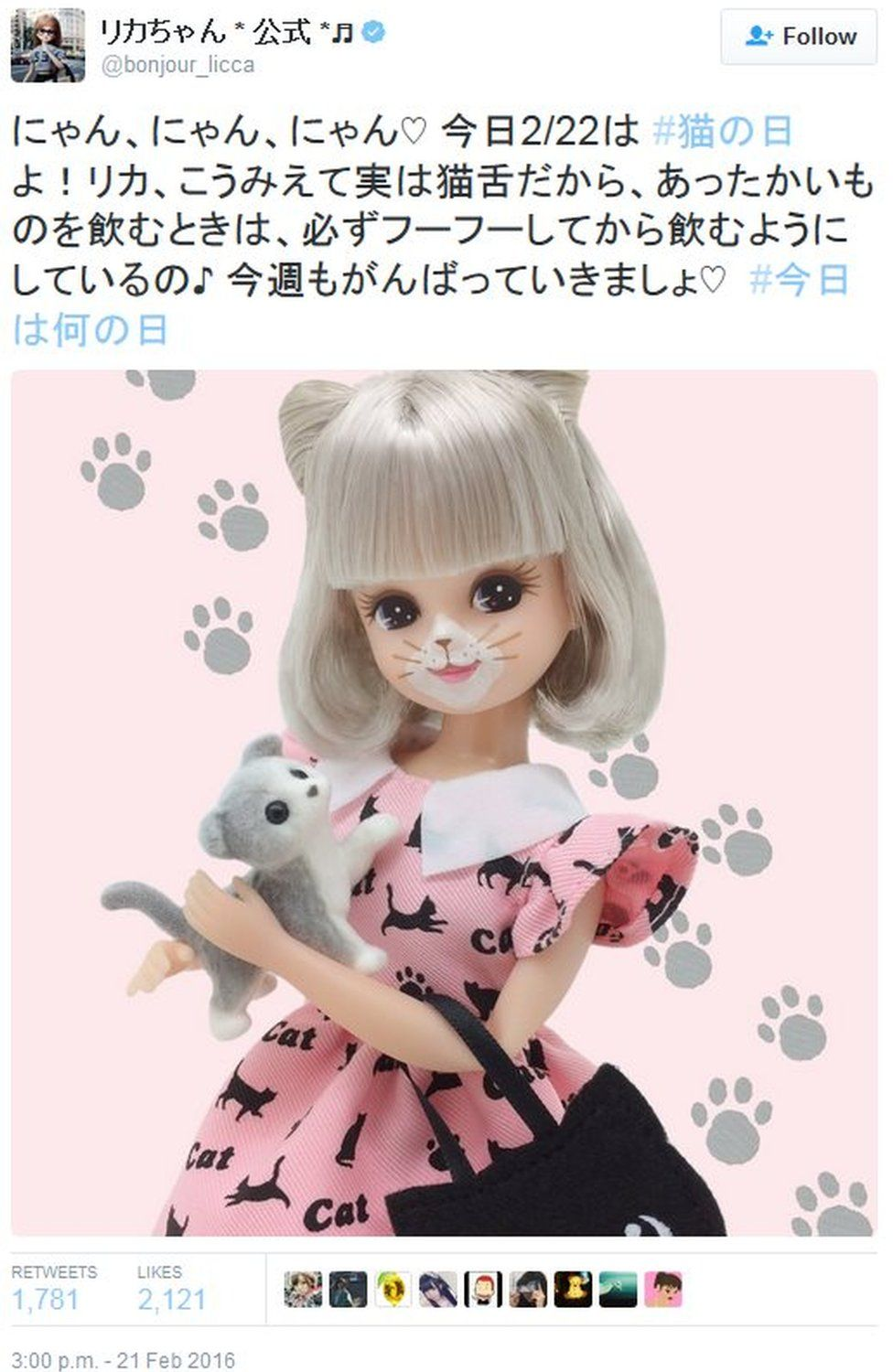 Tweet by @bonjour_licca on Cat Day