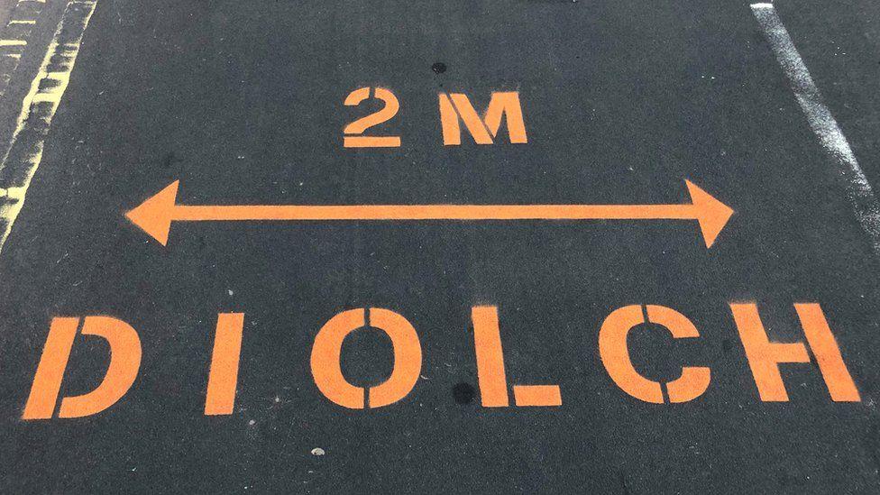 Two metre marking in Cardiff