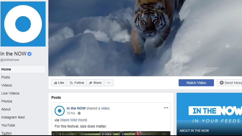screenshot of in the now