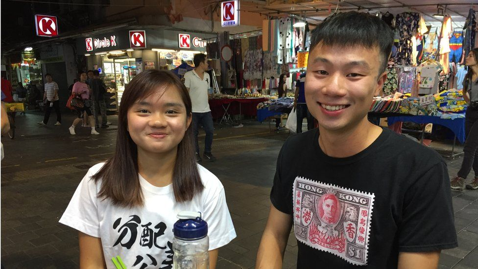 "Left: Leung Suet Lam, 18 years old. Nickname ""Bu""; Right Cheung Ka Ho, 20 years old. Nickname ""Dicky"""