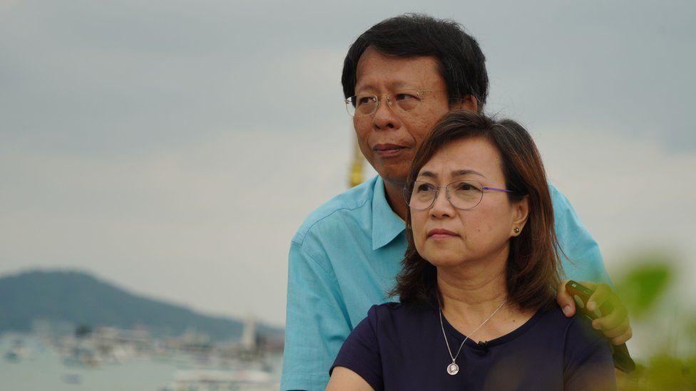 Somchai and Primpraow Jitpentom