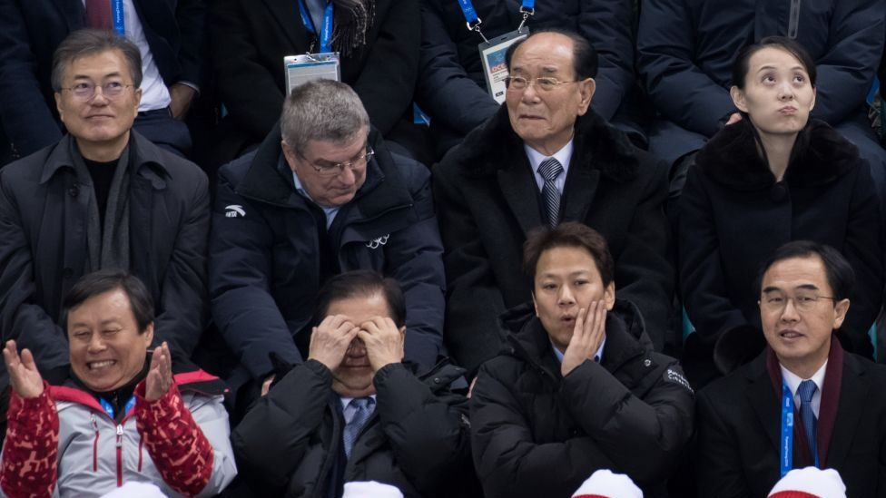 High-profile guests watched the unified Korean team's match against Switzerland