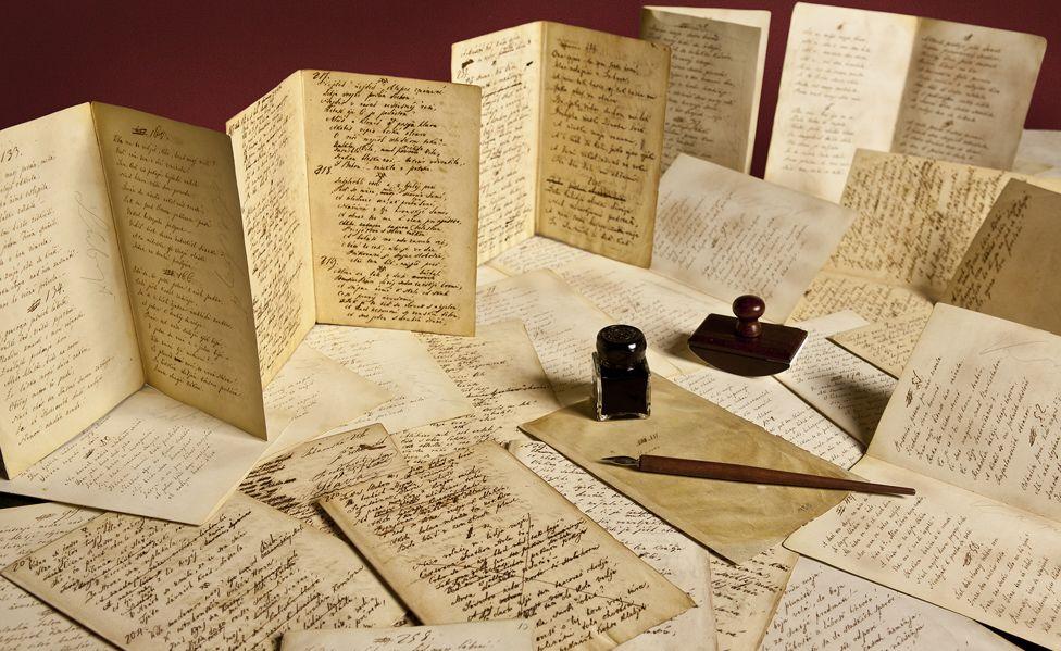 Sladkovic poem - facsimile manuscript