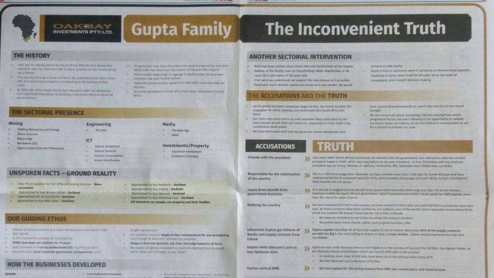 gupta advert
