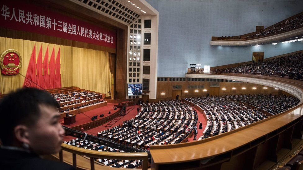 The National People's Congress gathers at the Great Hall of the People in Beijing