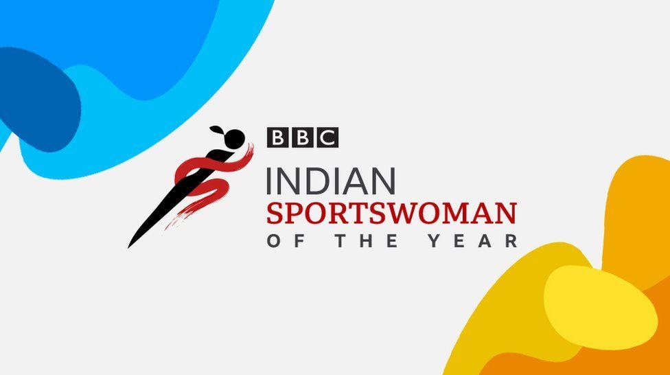 BBC Indian Sportswoman of the Year 2020 จะประกาศในเดือนมีนาคมปีนี้