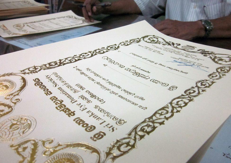 Eye donation certificate