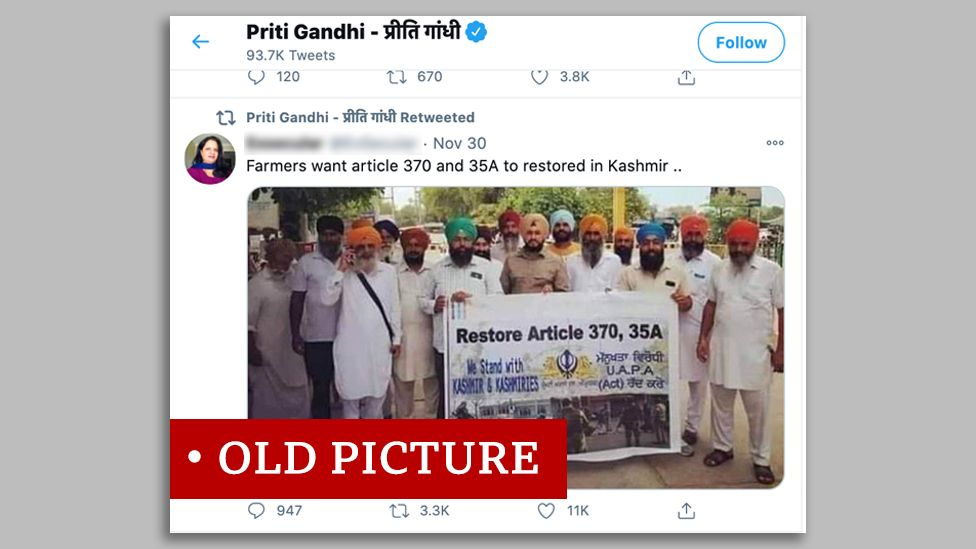 Old picture retweeted by BJP leader