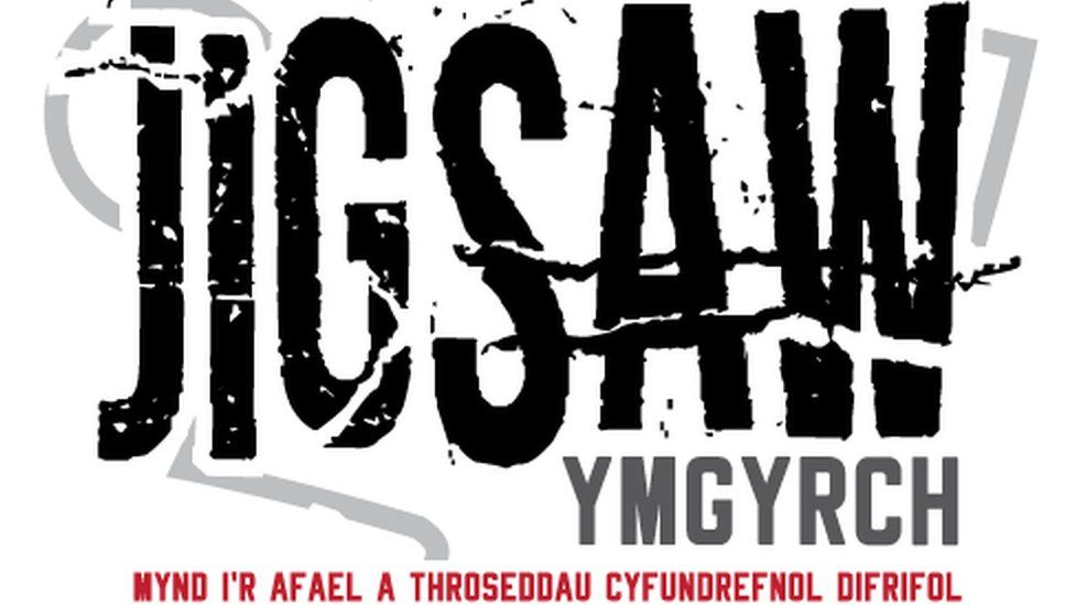 Ymgyrch Jigsaw