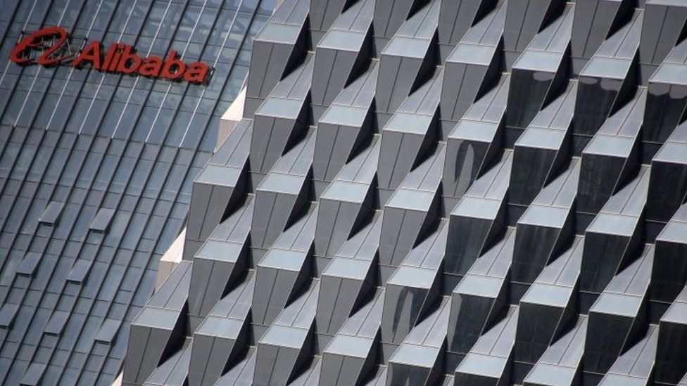 A logo of Alibaba Group is seen at the company's Beijing headquarters (15 October 2015)