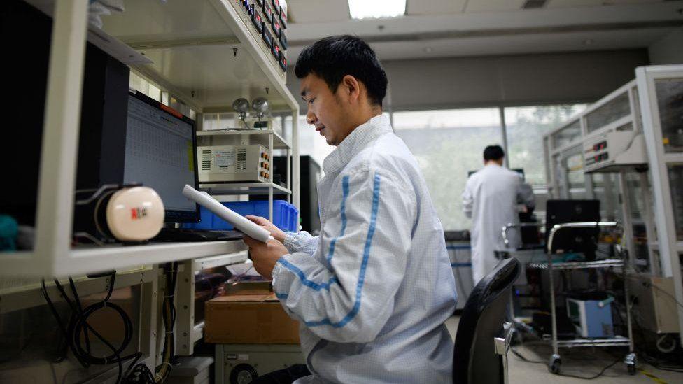 Huawei lab