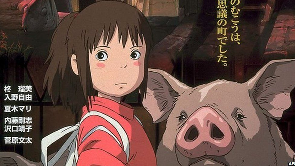 Japanese poster for Spirited Away