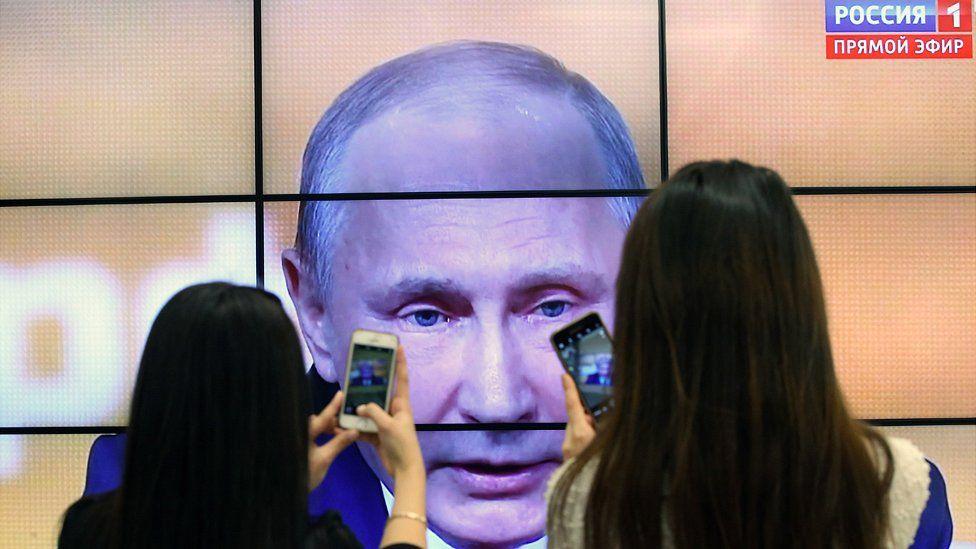 President Putin on big screen, 2017 file pic