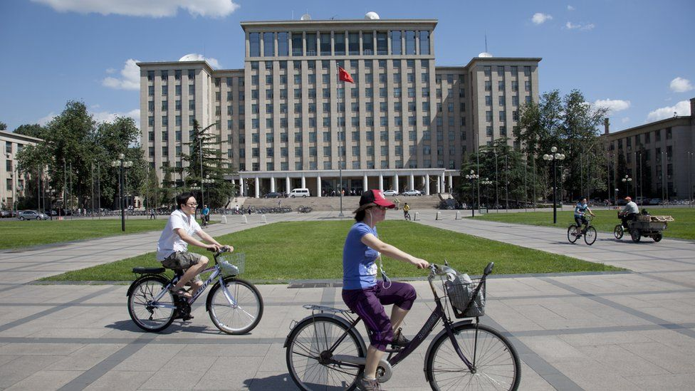 Tsinghua University in Beijing