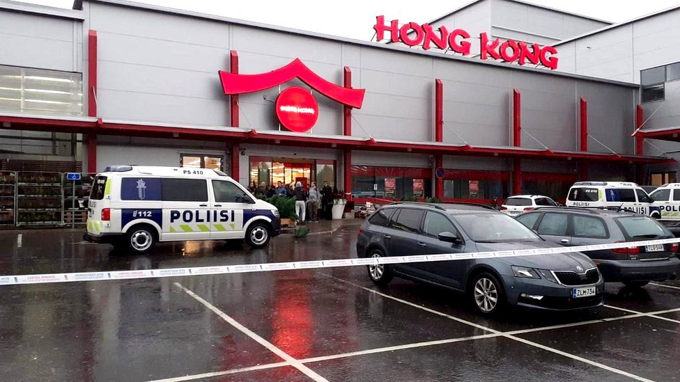The college is on the premises of the Herman shopping centre in Kuopio