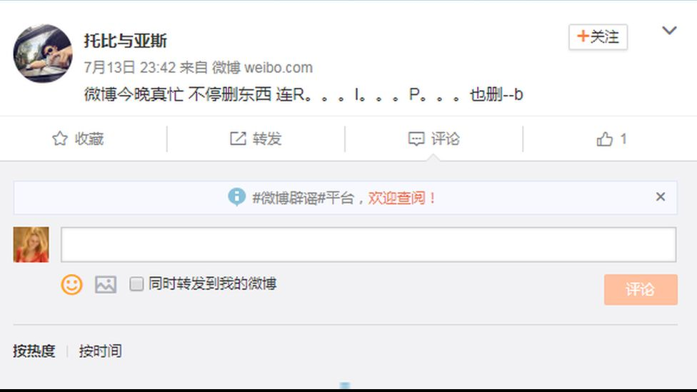 """'TobyandElias' writes on weibo: """"Weibo is really busy tonight - things are constantly being deleted. Even R...I...P is being deleted"""""""