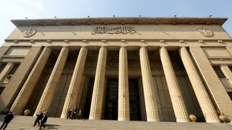 The High Court of Justice in Cairo (21 January 2016)