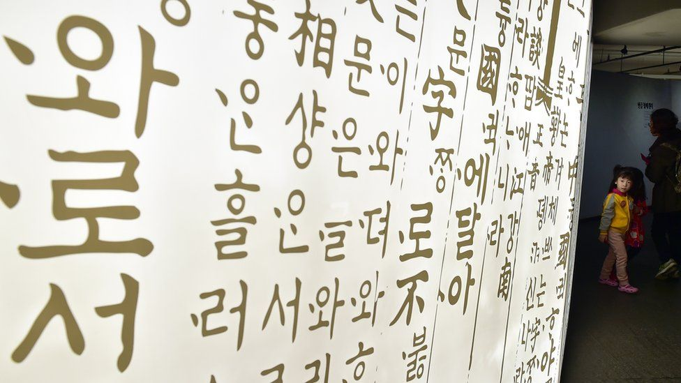 A girl looking at Hangul, Korea's phonetic alphabet.