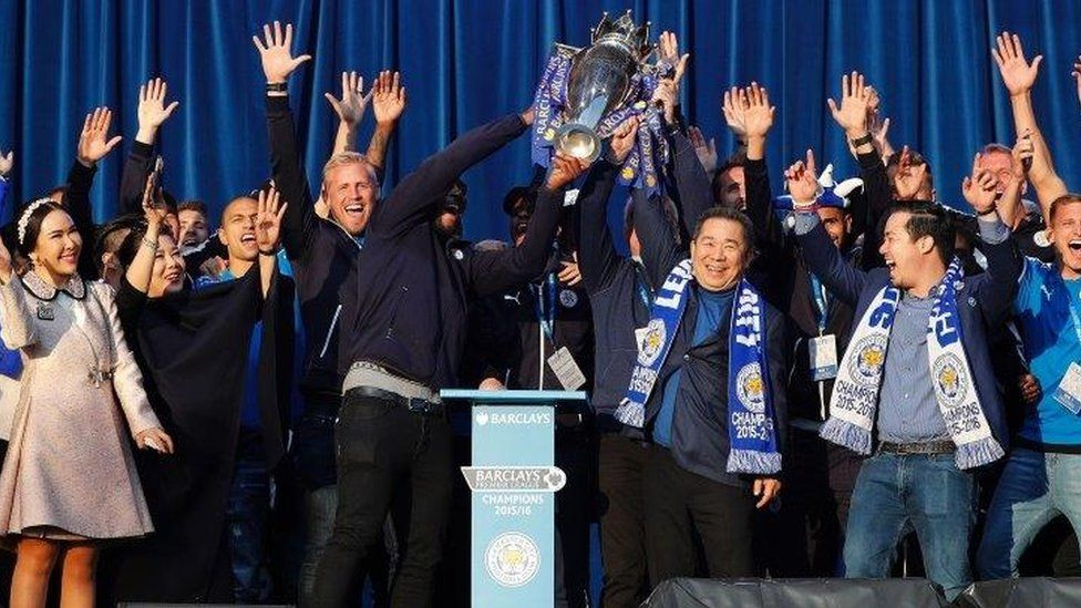 LCFC trophy lift moment