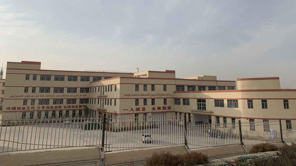 Kuqa textile factory