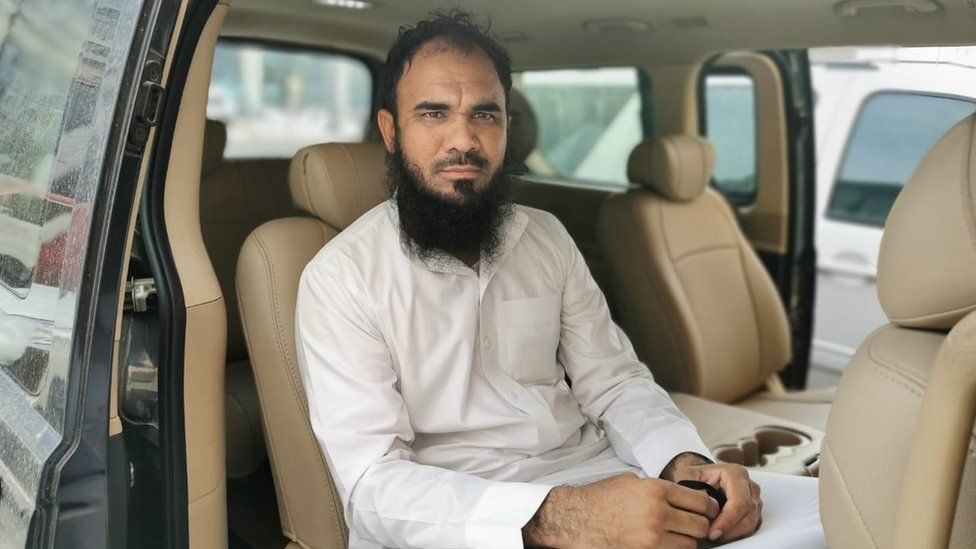 Samiur Rahman