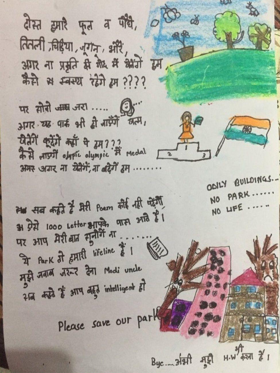 Navya Singh's letter to PM Narendra Modi