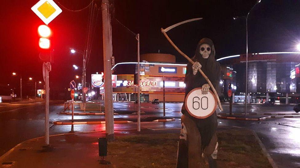 Grim Reaper traffic sign, Arkhangelsk, Russia, September 2019