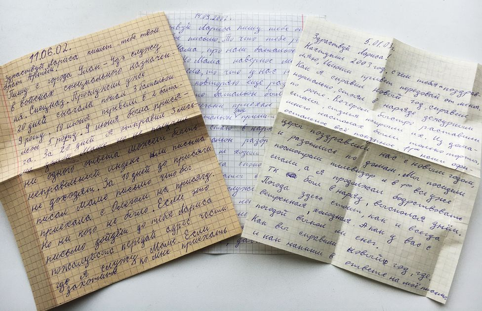 Письма времен чеченского опыта