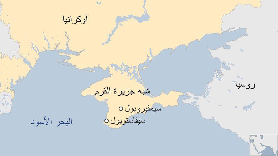 معلومات اساسية عن شبه جزيرة القرم