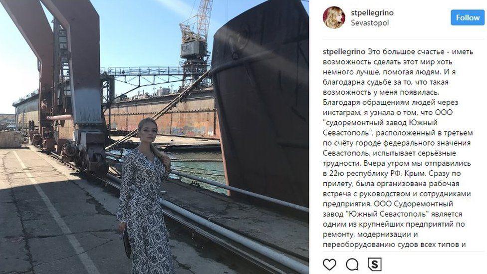 Liza Peskova