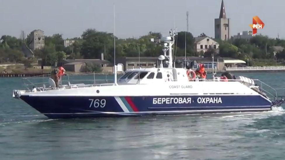 A Russian coastguard boat