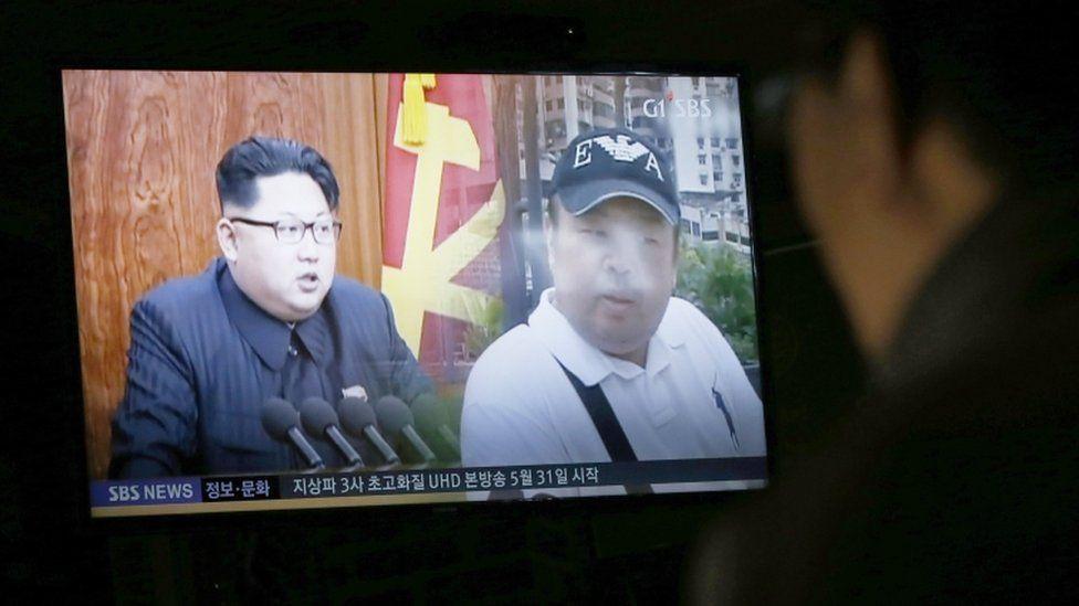 South Korean TV covers the killing of Kim Jong-nam