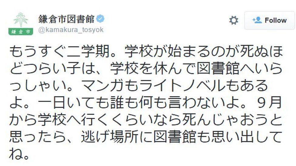 Tweet by Maho Kawai