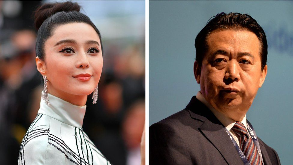 Fan Bingbing and Meng Hongwei