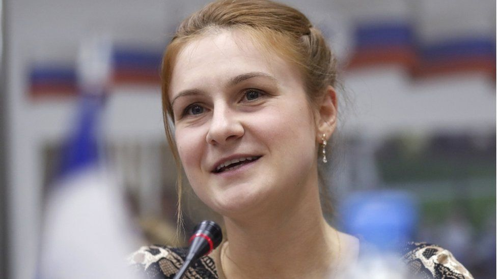 Maria Butina: New job offered to agent deported from US