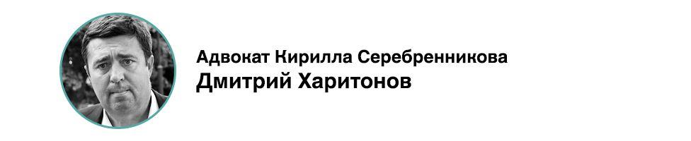 Дмитрий Харитонов Фото: Vyacheslav Prokofyev/TASS
