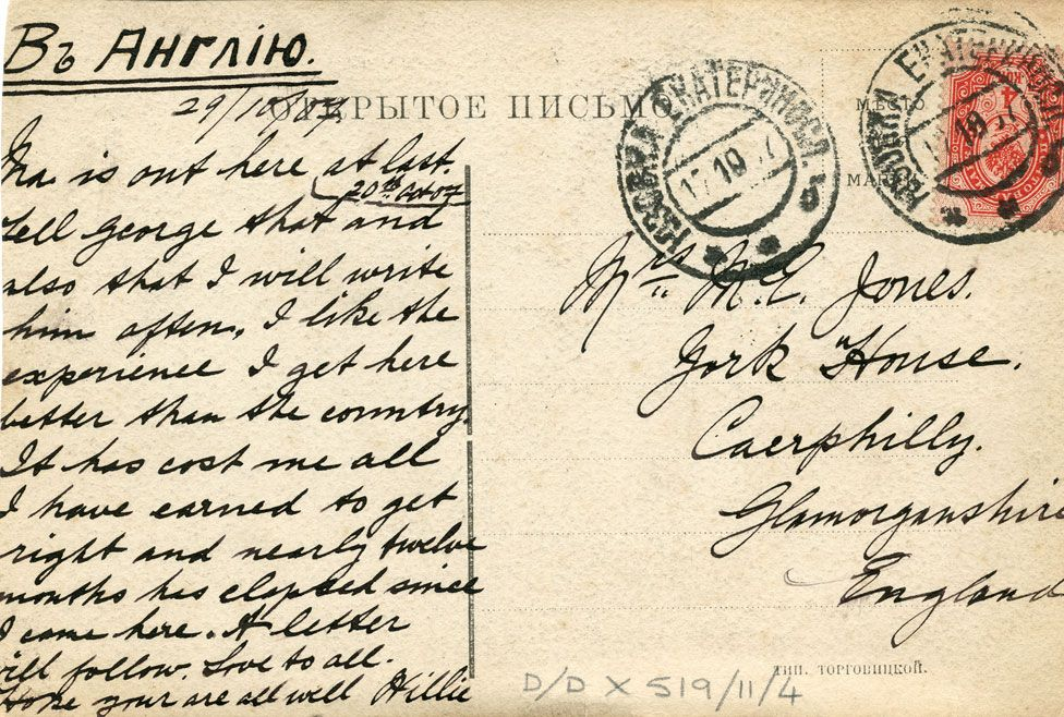 Postcard home from Russia