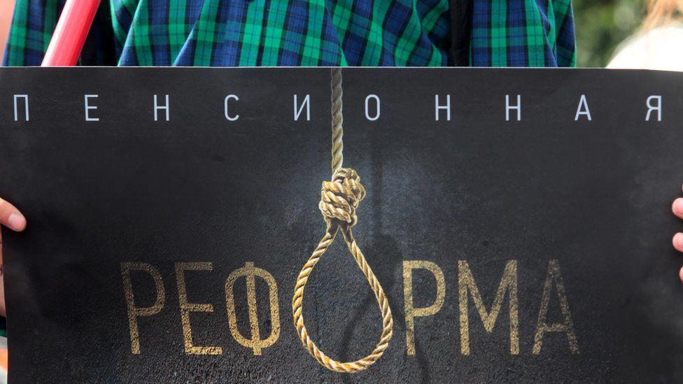 Госдума одобрила уголовное наказание за увольнение будущих пенсионеров