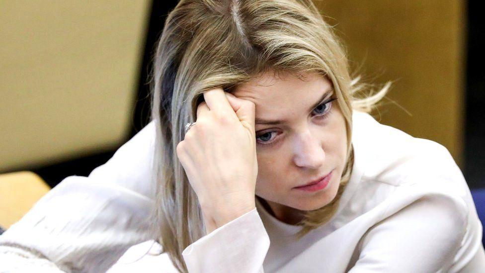 Поклонскую лишили поста в Госдуме. Она была против пенсионной реформы