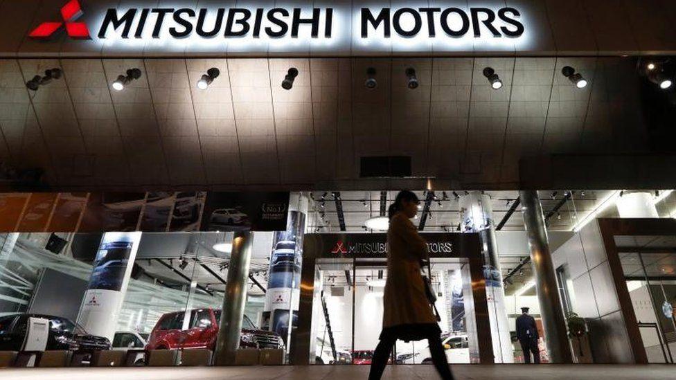 Mitsubishi Motors HQ