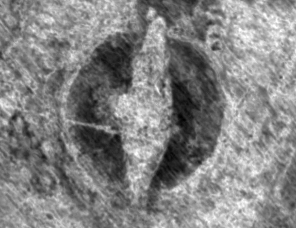 Radar data image of the ship