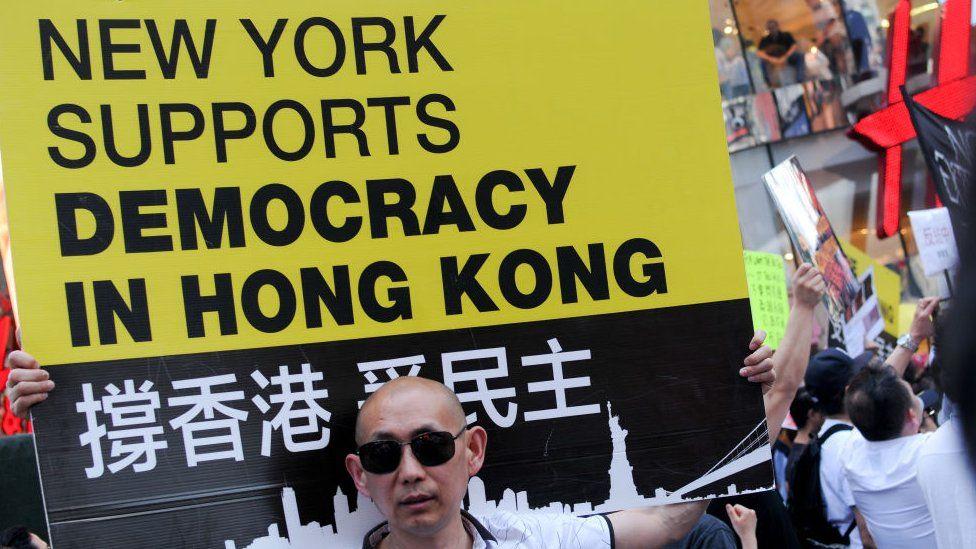 声援香港游行的纽约集会