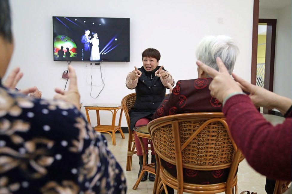 Fujian centre for senior citizens