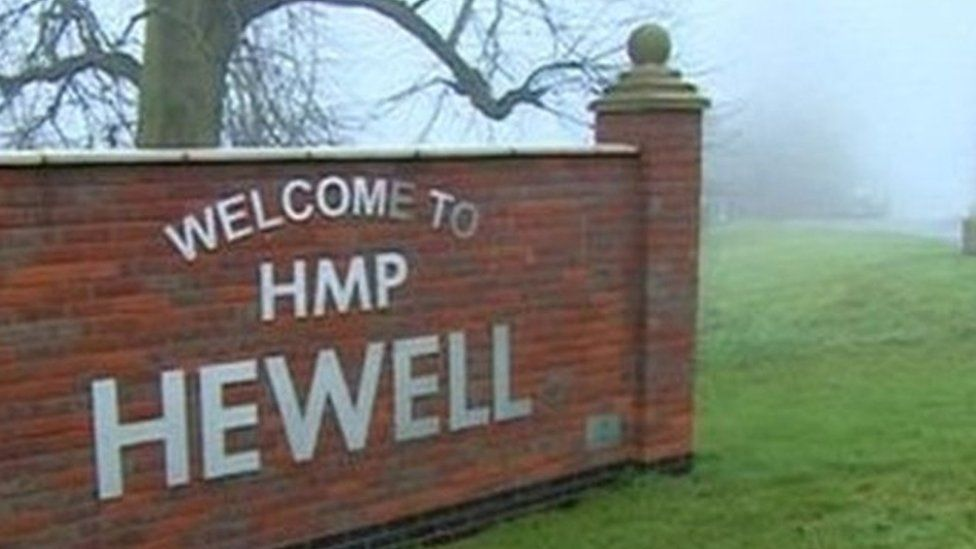 Entrance to HMP Hewell