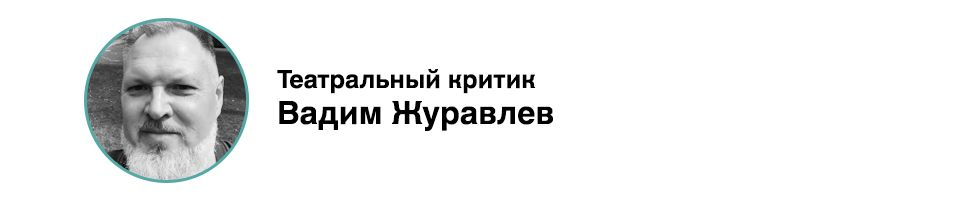 Вадим Журавлев. Фото: Вадим Журавлев / Facebook