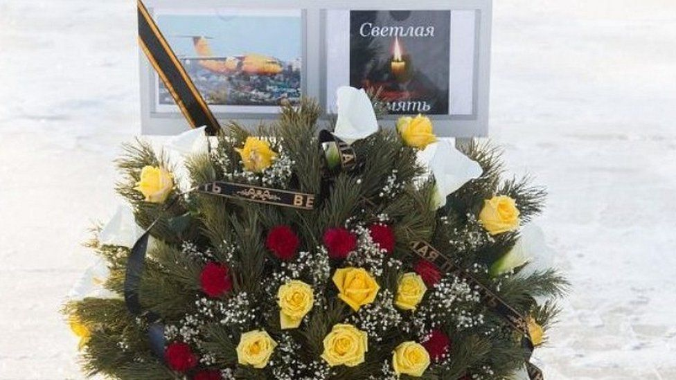 Memorial for victims in Orsk, 12 Feb 18