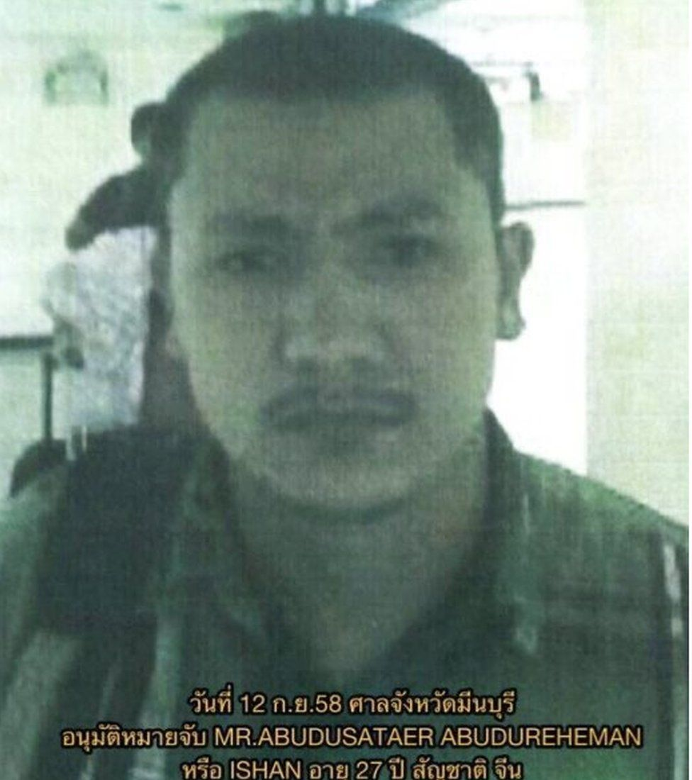 A Royal Thai Police handout photo made available on 13 September 2015 shows a Bangkok bombing suspect identified by police as Abudusataer Abudureheman, 27, a Chinese national alleged to be involved with the Erawan Shrine bomb attack in Bangkok, Thailand.