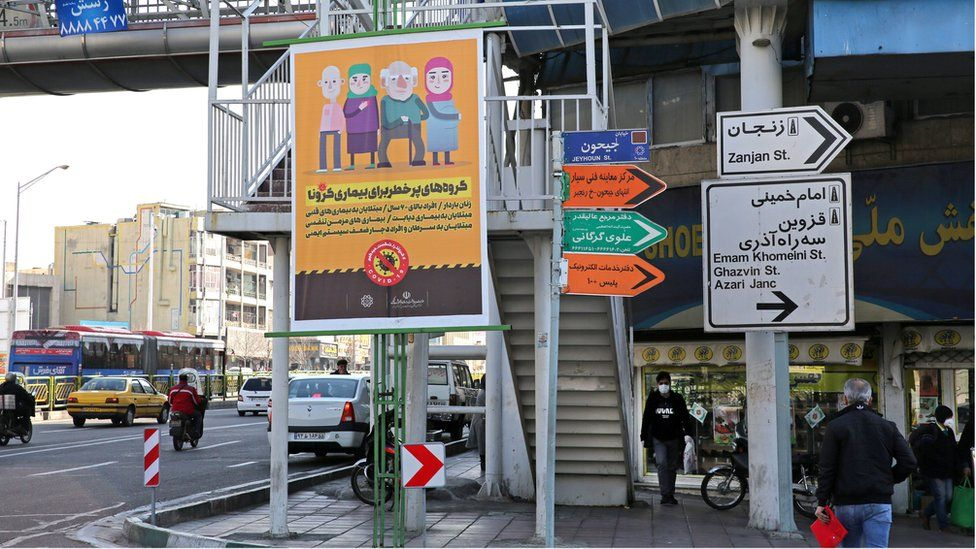 A prevention campaign poster in the capital Tehran