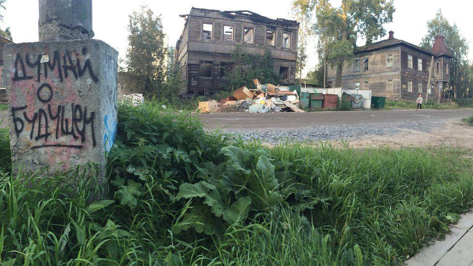 Мрачная Архангельская: безысходность в отдельно взятой области